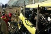 واژگونی اتوبوس حامل دانشجویان در دانشگاه آزاد علوم و تحقیقات تهران 9 کشته و 27 مصدوم برجای گذاشت .