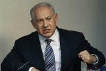 حضور 9 وزیر دولت نتانیاهو در جمع معترضان به سیاست های وی / درگیری وزیر آموزش و پروش رژیم صهیونیستی حاضر در تظاهرات با نتانیاهو