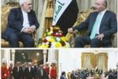 """"""" ظریف """"در دیدار با رئیس جمهور عراق : بر تمایل تهران برای گسترش افق های همکاری و هماهنگی دوجانبه با عراق تاکید کرد."""