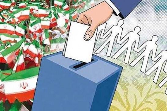 سخنان موافقان و مخالفان طرح استانی شدن انتخابات مجلس شورای اسلامی