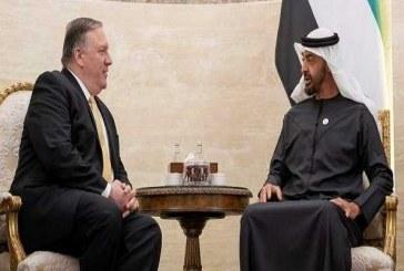 """دوره گردی """" پمپئو """" به امارات رسید ."""