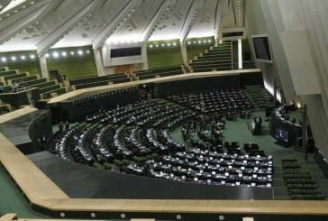 164 نماینده مجلس شورای اسلامی ثبت سفارش کالاهای خارجی دارای مشابه ایرانی را ممنوع کردند .