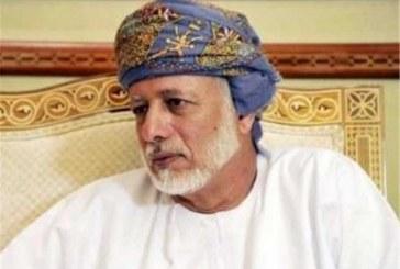 """وزیر امور خارجه عمان : """" مسقط """" اسرائیل ( رژیم صهیونیستی ) را یکی از """"کشورهای"""" خاورمیانه میداند."""