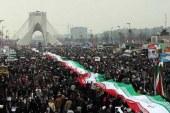 متن قطعنامه راهپیمایی سراسری ۲۲ بهمن ماه ۹۷