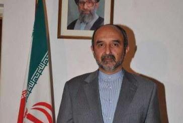 """سفیر ایران در پاکستان در پاسخ به ادعای """" الجبیر """" : عربستان پدرخوانده واقعی تروریسم تکفیری درجهان و منطقه است ."""