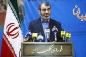 """تکذیب """" رد """" استانی شدن انتخابات مجلس شورای اسلامی توسط شورای نگهبان"""