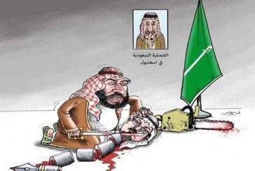 رسانه های غربی : قتل خاشقجی در کنسولگری عربستان سعودی در اکتبر گذشته بخشی از یک کمپین گستردهتر بود که محمد بن سلمان مجوز آن را صادر کرده بود .