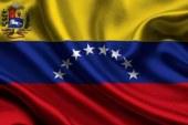 """"""" نه """" 50 درصدی آمریکا به دخالت نظامی در ونزوئلا توسط """" آبرامز """" نماینده ویژه آمریکا در امور آن کشور"""