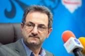 استاندار تهران از تشکیل سامانه هشدار زود رس در پایتخت خبر داد .