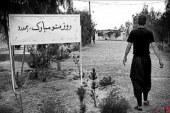 سردار سعید منتظرالمهدی : امروزه نوعی فرار از خانواده ها در حال ایجاد شدن است که بخشی از آن به دلیل حضور در فضای مجازی شکل گرفته است .
