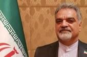 سفیر ایران در ترکیه :  آمریکا باید پایبندی خود به موضوعاتی که مذاکره کردهایم و پیشتر درخصوص آن به توافق رسیدهایم را نشان دهد.