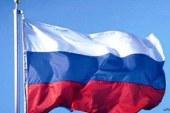 صدور بیانیه وزارت امور خارجه روسیه در خصوص محکومیت تحریم های ناعادلانه آمریکا در مورد ایران