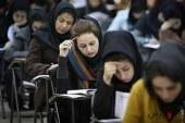 با تایید شورای سنجش و پذیرش دانشجو ثبت نام و و انتخاب رشته دوره های کاردانی نظام جدید خرداد ماه امسال صورت می پذیرد .