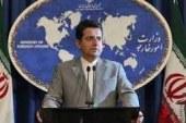 """"""" موسوی """" سخنگوی وزارت امور خارجه : اینجا جای زورگویان جدید یا قدیمی نیست /  آمریکا به جای تهدید کردن به تعهداتش عمل کند."""