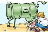 عادل الجبیر : هیچکس در منطقه خواهان جنگ نیست !!!!!!!!