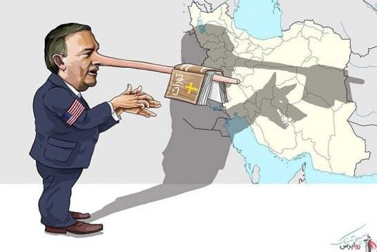 وزیر خارجه آمریکا ایران را مسئول حمله به دو نفتکش در دریای عمان معرفی کرد !!!