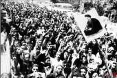 15 خرداد