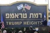 نامگذاری شهرکی در جولان به نام « بلندی های ترامپ » / خوش رقصی نتانیاهو