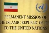 """"""" تخت روانچی """": پهپاد آمریکایی به اخطارهای رادیویی ایران توجه نکرد / شکایت ایران از آمریکا به سازمان ملل"""