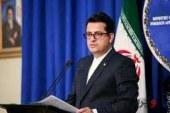 """واکنش وزارت امور خارجه کشورمان به اتهام زنی بی اساس """" پمپئو """""""