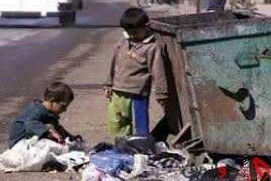 مهمترین دلایل زباله گردی چیست ؟
