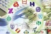 وزارت امور اقتصاد و دارایی : مجموع  انباشت مطالبات نظام بانکی 380 هزار میلیارد تومان است .