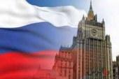"""روسیه: کمیسیون برجام از اجرای طرح های تغییر کاربری """" فردو """" و  """" اراک """" حمایت کرد ."""