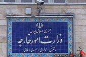 محکومیت حملات تروریستی در افغانستان توسط ایران
