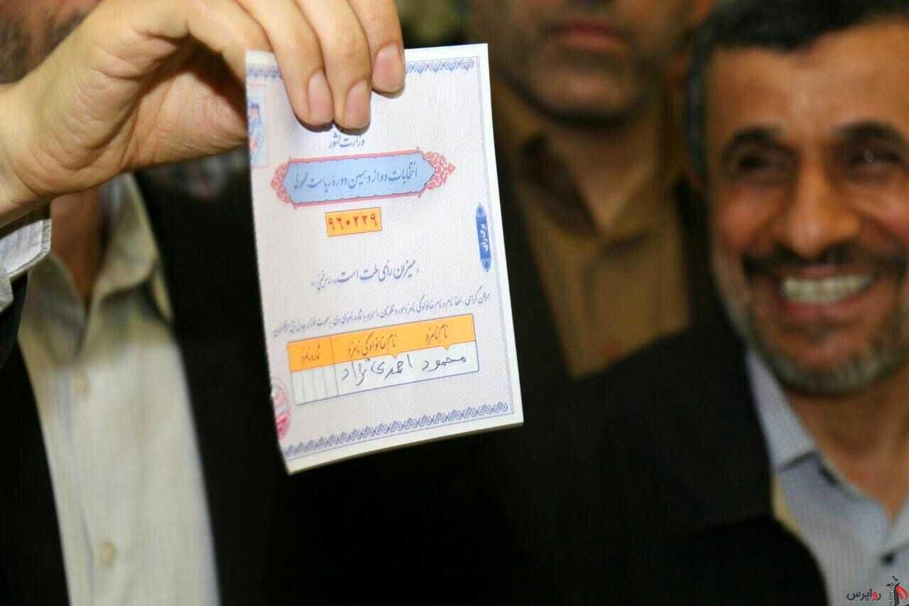 """"""" احمدینژاد """" : برای برداشتن اموال مردم « کلید » دارند !"""