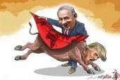 نتانیاهو : آرشیو هستهای ایران را به ترامپ دادم !