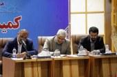 همایش سه روزه فرمانداران سراسر کشور در تهران آغاز به کار کرد .