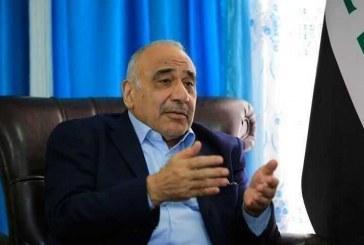 نخست وزیر عراق وارد تهران شد .