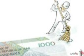 مصوبه امروز هئیت دولت : چهار صفر از پول ملی کشور حذف شد!