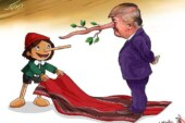 """تحریف سخنان رئیس جمهوری ایران توسط """" ترامپ """""""