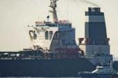 واکنشها در پی توقیف نفتکش ایرانی