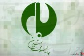 قائم مقام جامعه اسلامی مهندسین : گفت وگو بین اصلاح طلبان و اصولگرایان در جریان است .