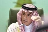واکنش عربستان به توقیف نفتکش انگلیسی توسط ایران