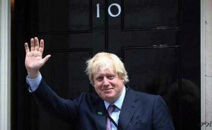""""""" بوریس جانسون """" نخستوزیر انگلیس شد /ترامپ و ظریف پیروزی جانسون را تبریک گفتند ."""