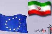 """"""" اتحادیه اروپا """" : بابت خروج آمریکا از برجام متأسفیم/ ایران پایبند باشد ."""