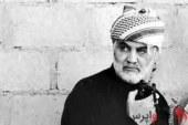 """"""" توئیت """" سردار سلیمانی خطاب به آمریکا : نا امنسازی جزو ذات دولت آمریکا است ."""