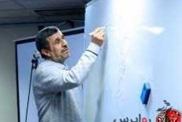 توهمهای احمدینژاد پایان ندارد .