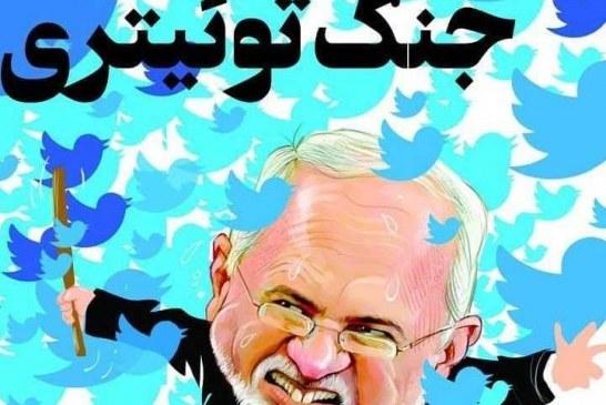 ظریف: گام های ایران با پایبندی اروپایی ها قابل بازگشت است .