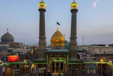 مراسم میلاد امام موسیبنجعفر(ع) در آستان عبدالعظیم حسنی برگزار میشود .