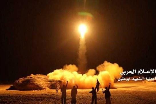 شلیک 4 موشک به جنوب عربستان سعودی