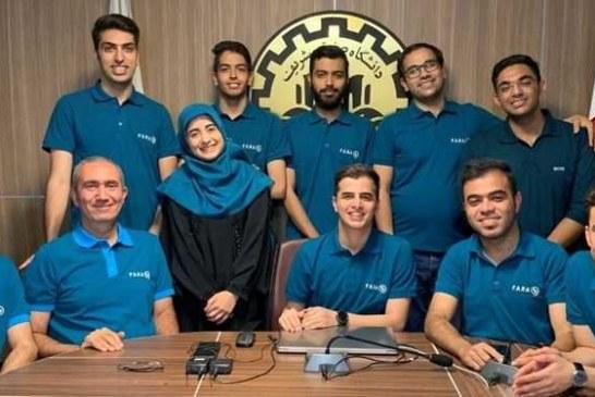 دانشجویان شریف در مسابقات انجمن هوانوردی و فضانوردی آمریکا اول شدند .
