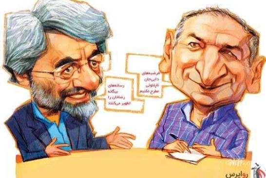 """"""" سلیمی نمین """" : انگلیسیها در پی پاک کردن سابقه خود در ایران هستند ."""