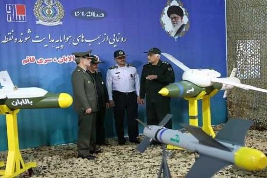 وزیر دفاع از بمبهای هوشمند هدایت شونده رونمایی کرد .