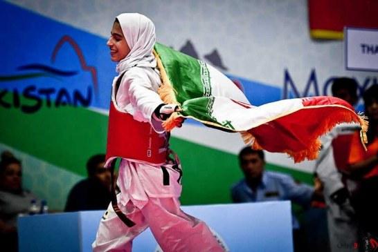 دختران ایران قهرمان تکواندو جهان شدند .