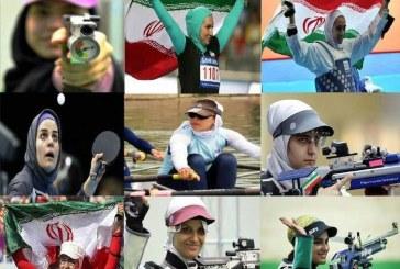 بهایی که دولت به ورزش زنان داد .