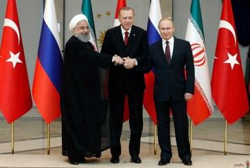 نشست سران ایران ، روسیه و ترکیه اواخر شهریور برگزار می شود .